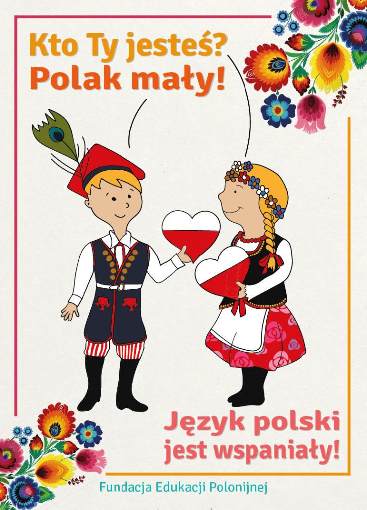 Polskie Szkoły Internetowe, Libratus